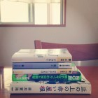 201301 books