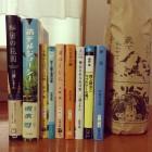 201303 books